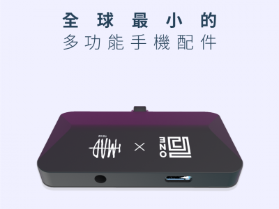 All in one手機全能握把 (Type-C & Audio & Control camera botton)